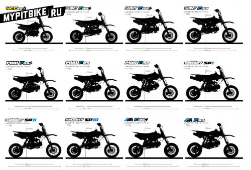YCF каталог 2013