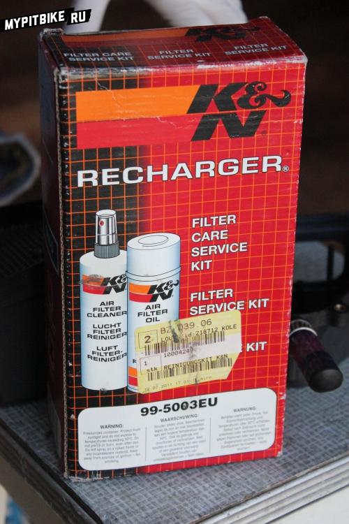 K&N Recharger