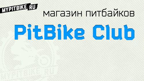 PitBike Club