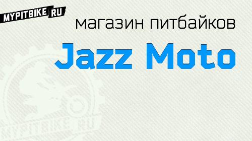 Jazz Moto