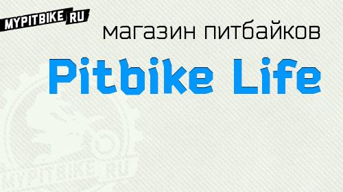 Pitbike Life