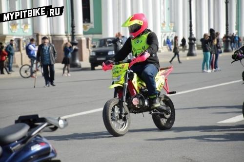 питбайк Kayoster 190cc